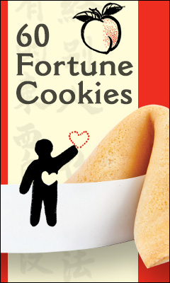 IPS: 60 Fortune Cookies by Yung-Chien Lew