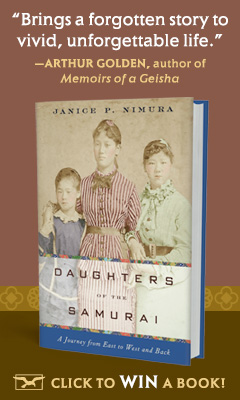 Norton: Daughters of the Samurai by Janice Nimura