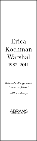 Abrams: Erica Warshal Memorial