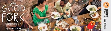 Abrams: The Good Fork Cookbook by Sohui Kim