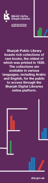 Sharjah Book Authority: Sharjah Libraries
