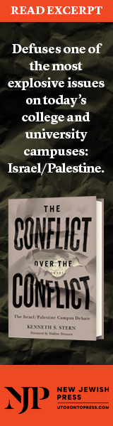 New Jewish Press: The Conflict Over the Conflict: The Israel/Palestine Campus Debate by Kenneth S. Stern