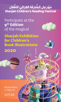 Sharjah Exhibition for Children's Book Illustrations —Register Now!