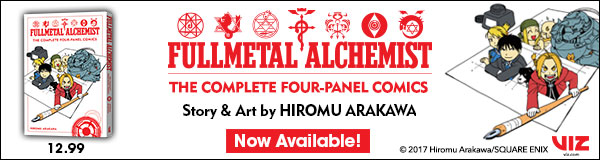 Viz Media: Fullmetal Alchemist: The Complete Four-Panel Comics by Hiromu Arakawa