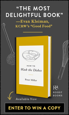 Roost Books: How to Wash the Dishes by Peter Miller