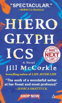 Algonquin Books: Hieroglyphics by Jill McCorkle