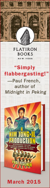 Flatiron Books: Kim Jong-Il Production by Paul Fischer
