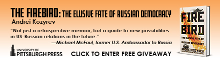 University of Pittsburgh Press: The Firebird: The Elusive Fate of Russian Democracy (First Edition, Pitt Russian and Eastern European Studies Series)
