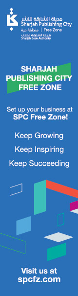 Sharjah Publishing City Free Zone: Set up your business at SPC Free Zone!