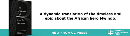 University of California Press: The Mwindo Epic from the Banyanga (1st ed.) edited by Daniel Biebuyck and Kahombo C Mateene